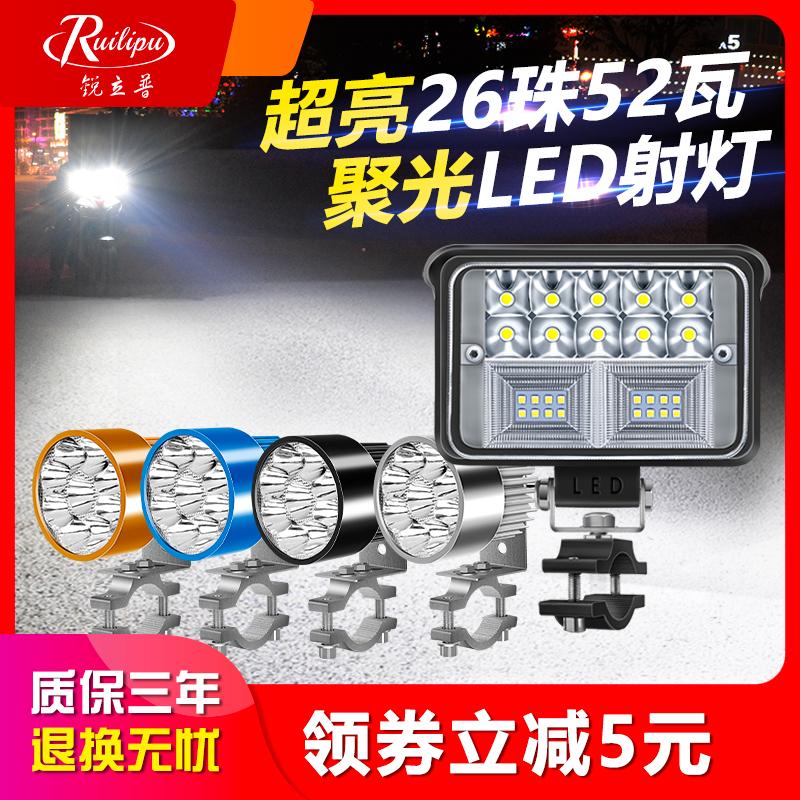 Ruilipu electric car lamp ultra-bright light bulb motorcycle headlights led spotlight modification burst 12V external