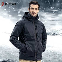 Eagle paw action eagle wing down jacket mens winter thick cold protection warm wind down jacket outdoor waterproof jacket