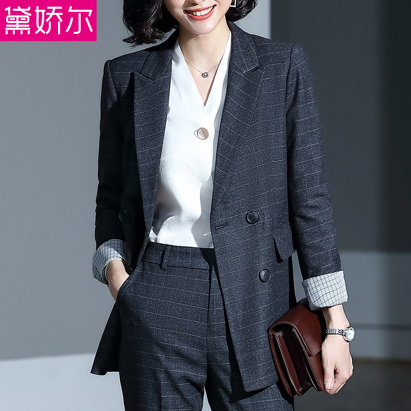 2020 autumn winter new high-end fashion grid suit female British wind casual work clothes work clothes