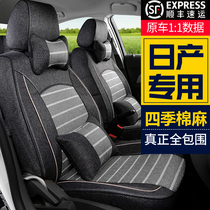 All-inclusive car seat cover jin guest Qijun Xuanyi sunshine Weiweida special fabric linen cushion seat cover