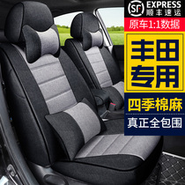 All-inclusive car seat cover Toyota Corolla Vichy dazzling crown Thunderbolt special fabric linen cushion seat cover
