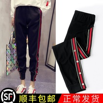 Pregnant women pants spring and autumn models autumn and winter models wear fashion bottoming sports pants spring and summer thin models tide Mother maternity dress spring