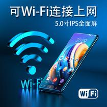 мп4вифи может получить доступ в интернет 50 дюймов большой экран мп6 полноэкранный с блуэтоотх версия студента Walkman умный МП5 может наблюдать романы мп3 игрок андроида изучая машину