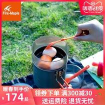 Feu Dérable Xia cuisson ensemble ensemble chaude marmite plat à la vapeur en plein air Randonnée Portable Poêle batterie de cuisine avec un petit bol
