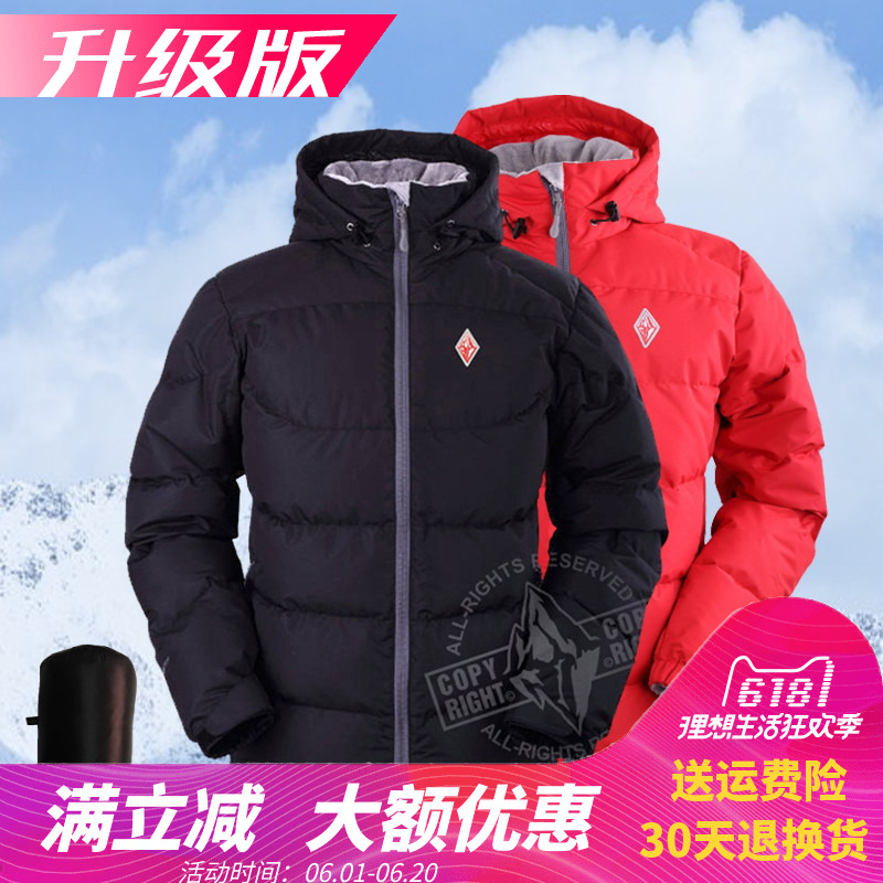 Black ice new Tianshu Scorpio men and women down jacket thickening water-repellent goose down winter windproof outdoor down jacket
