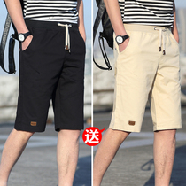 2 Summer Shorts Men 55 pants Korean version of self-cultivation casual relaxed 77-summer beach trousers