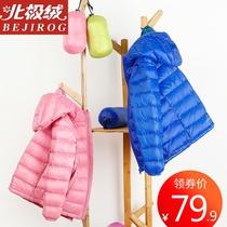 Arctic velvet winter childrens light down jacket short medium and large boys and girls baby ultra-light jacket