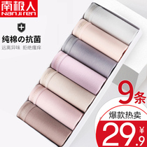 Antarctic underpants female cotton antibacterial cute breathable lady cotton crotch waist-scratching womens triangle pants.
