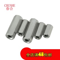 304 stainless steel hex extension nut M6 nut M8 female screw connection female M5-M30