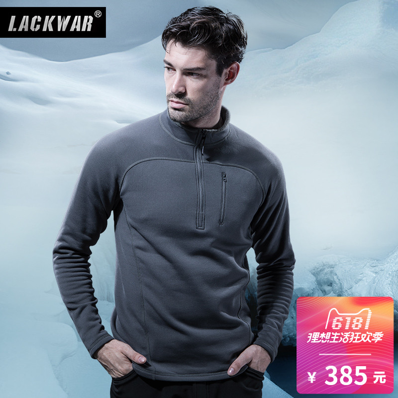 Lackwar cashmere sweater men's spring and autumn warm jacket not easy to pill POLARTEC cashmere sweater Pullover