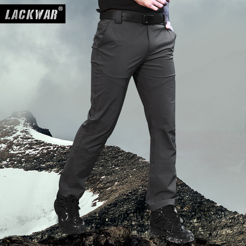 Lackwar outdoor quick-drying pants men's summer light breathable water-repellent quick-drying pants elastic trousers hiking hiking pants