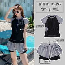 Swimsuit schoolgirl two-piece two-piece belly-covering thin swimsuit 2020 new sports hot spring swimwear