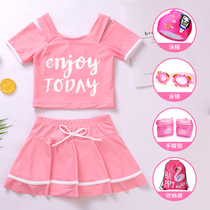 Childrens swimsuit girls two-piece skirt style middle childrens swimsuit Korean girl cute princess baby sun protection swimwear