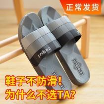 Cool Pantoufles dété de la maison Hommes dété Intérieur Accueil Salle de bains de bain non-slip en plastique fond mou femmes chaussures déodorant