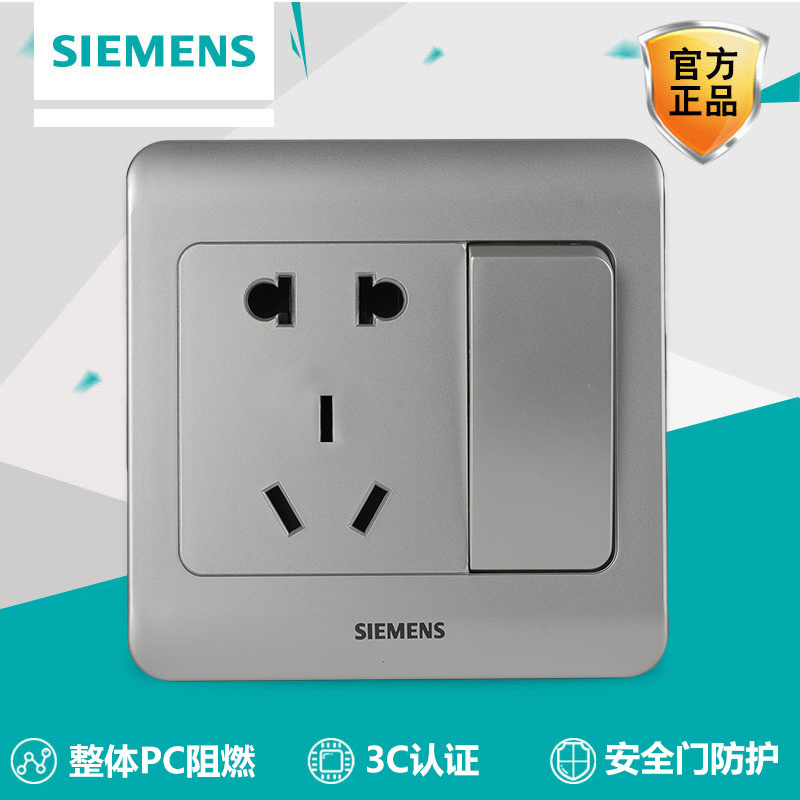 Siemens switch socket vision series color silver one open 10A five holes color silver one open five hole socket
