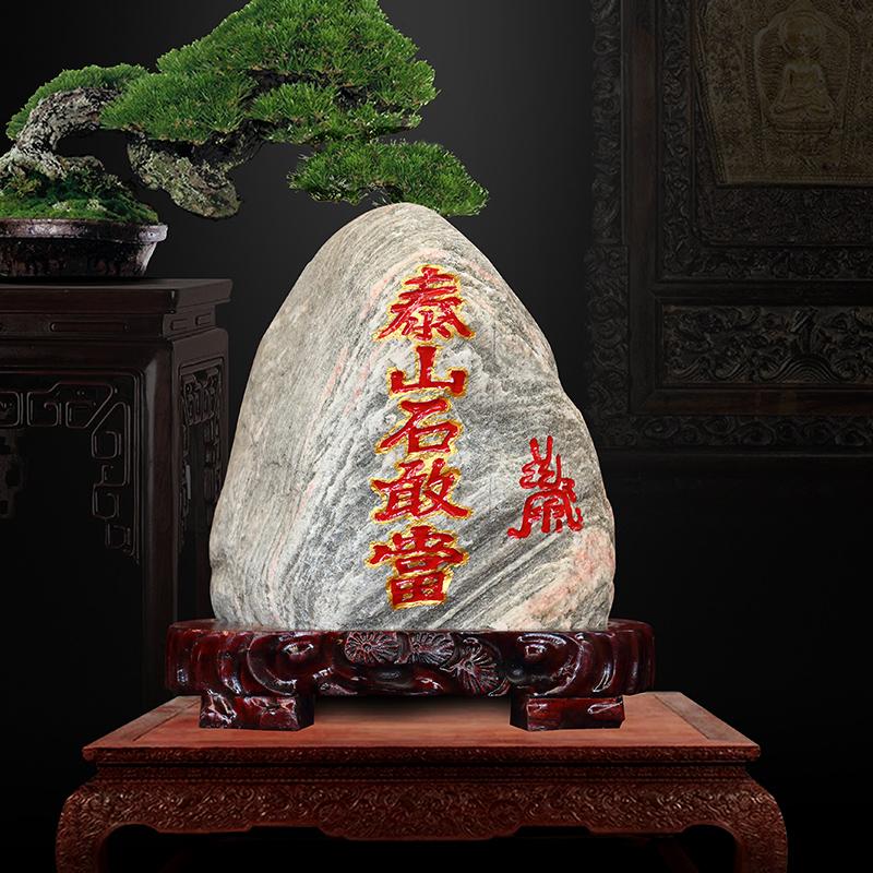 Taishan pierre ose lors de la sculpture kaiguangWangyun pour faire le coin par la ville maison de montagne pour recruter la richesse à la maison taishan jade brut feng shui ornements