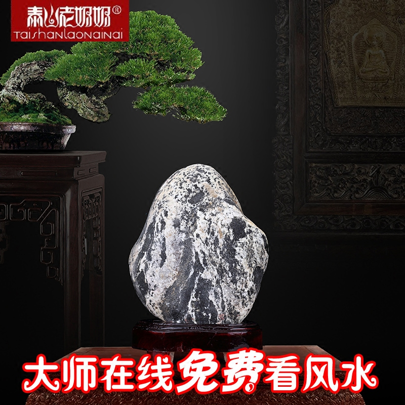 Taishan granny Taishan stone dare when the natural raw stone Kaiguang An house fill corner by the mountain to see the home living room ornaments