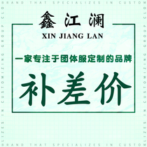 Xin Jiang flagship store printing map difference postage difference pattern design how much worse to shoot how much