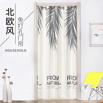 Nordic cloth curtain partition curtain home air conditioning windproof air-conditioning kitchen bedroom fitting room free punch curtain