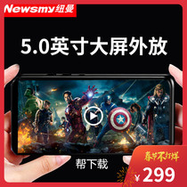 Newman A1 big screen mp3 touch English listening mp6 portable player mp5 mp4 Walkman student version