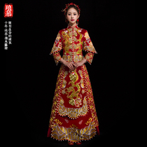 Xiuhe service bride 2018 new style wedding summer Chinese wedding dress wedding dress toasting clothes dragon and Phoenix lab coat kimono