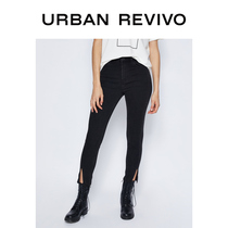 UR2020 spring new womens fashion simple easy to tie casual tights WH04SBUN2003.