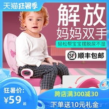 Century baby baby baby sit toilet male and female baby toilet child seat toilet artifact urinal