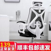 Компьютерный стул домашняя спинка персонал офисное кресло общежитие студенческие игры якорь вращающееся кресло может лежать киберспортивное сиденье