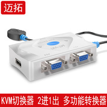 Mitovi moment KVM switcher 2 mouth USB HD VGA computer keyboard mouse host sharer 2 in 1 out