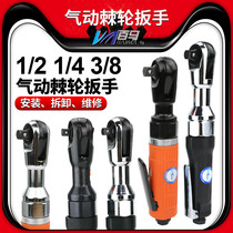 100 horse BM-J8 pneumatic 1 2 ratchet wrench 12.7mm socket wrench 3 8 wrench angle to 9.5mm gas wrench