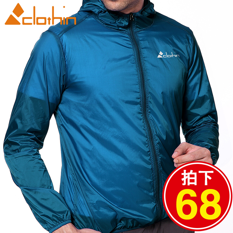 Keeper Outdoor Sunscreen for Men and Women in Summer Ultra Thin Skin Athletic Windswear Breathable Coat Sunscreen for Wind Protection