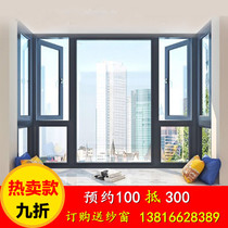 Shanghai Feng Aluminum Broken Bridge aluminum soundproof doors and windows Viv Broken Bridge aluminum sliding window seal balcony broken bridge aluminum flat open window