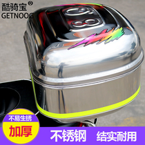 Motorcycle trunk trunk electric car trunk extra large motorcycle trunk thickened stainless steel