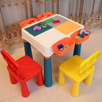 Multifunctional building block table Boys 3-4-6-8 years old girl big particles children puzzle building blocks assembled toys 5