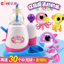 亿奇魔法粘粘乐波波黏黏乐泡泡充气球补充装儿童沾沾玩具男孩女孩