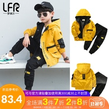 Children's wear boys' spring suit 2020 new spring and autumn children's foreign style sports Korean version of children's handsome trend