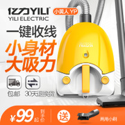 Yili cleaner household small horizontal super quiet large power Mini hand-held carpet mites