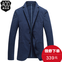 Summer casual business slim fit mens spring and autumn thin paragraph small suit