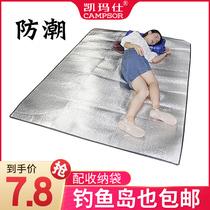Camping aluminum moisture-proof single picnic mat outdoor portable waterproof sleeping mat tent home picnic mats