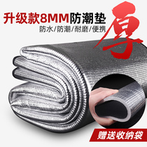 Thick moisture-proof mat outdoor campground mat tent sleeping mat home hit the 舖 single dormitory students 牀 use