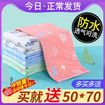 Baby diapers waterproof washable cotton breathable large baby children extra large bed mattress autumn and winter washable