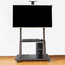 The universal TV monitor hanger floor-to-ceiling cart event showcases the Meeting All removable stand