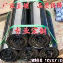 Conveyor belt roller roller conveyor belt conveyor under the parallel roller bracket group high-quality bearings sold