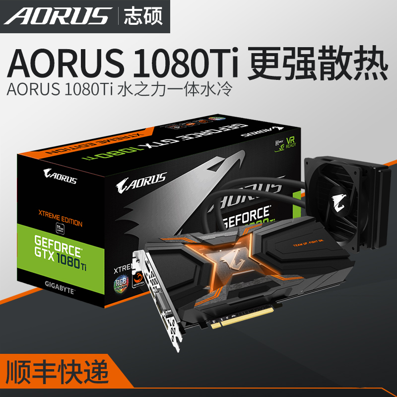 AORUS Gigabyte GTX1080Ti Graphics 11G Water Force Water Cool Edition N108TAORUSX W-11GD