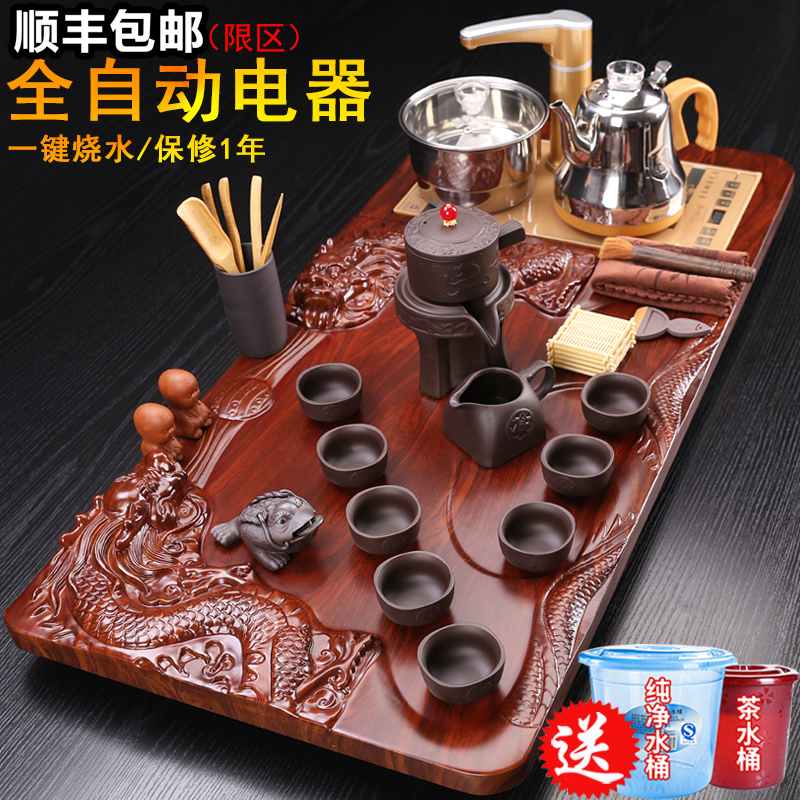 Kung Fu tea sets family living room set tea sets drink tea ceremony tea all-in-one automatic solid wood tea plate tea