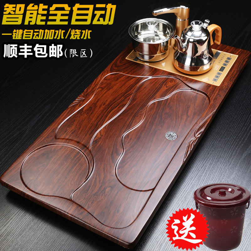 Tea plate solid wood household automatic tea tray kung fu tea set Wujinshi one-in-one induction cooker large tea table tea sea