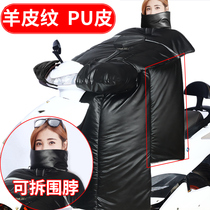 Electric motorcycle cold winter wind protection by winter plus plus thickened battery car wind shield waterproof autumn and winter