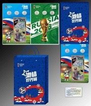 Passion World Cup 2018 World Cup commemorative 2018 World Cup commemorative coins 2018 World Cup gifts