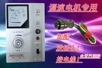 Nanjing Motor Speed Converter jd1a-40 electromagnetic governor motor Speed control controller with line high quality