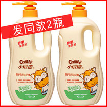 Small raccoon childrens Baby Shampoo Shower Gel combo 1L * 2 bottles of family gentle No Tears genuine